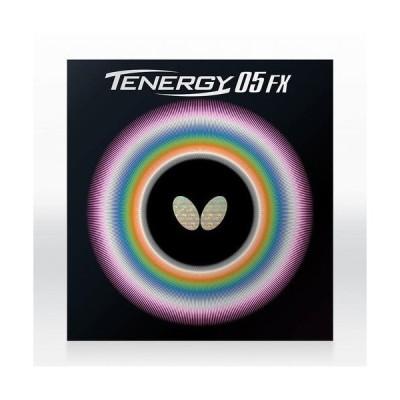バタフライ Butterfly 卓球ラケット用ラバー テナジー05FX 05900 裏ソフト ブラック