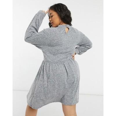ニュールック レディース ワンピース トップス New Look Curve knitted smock dress in gray Dark gray