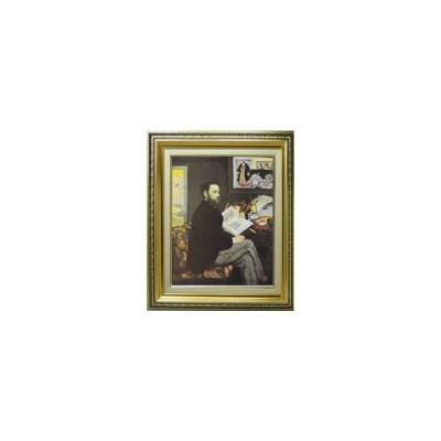 マネ エミール・ゾラの肖像 F6  【油絵 直筆 複製画】【布張りキャンバス・ガラス板額縁付】 絵画 販売 6号 油彩 人物画 554×463mm 送料無料