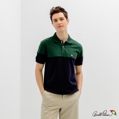 Arnold Palmer -男裝-拼接POLO衫-藍綠色
