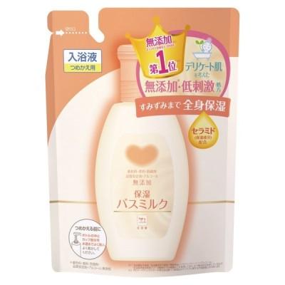 牛乳石鹸 カウブランド無添加バスミルク 詰替用