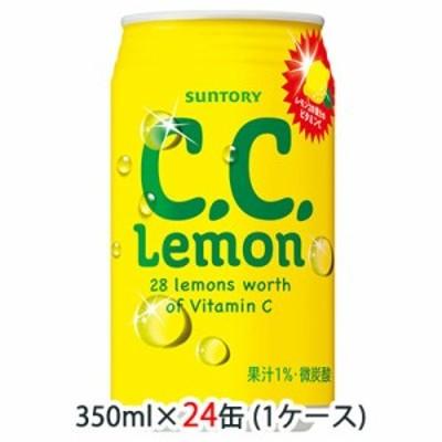 [取寄] 送料無料 サントリー C.C. レモン ( Lemon ) 350ml 缶 24缶 (1ケース) 48086