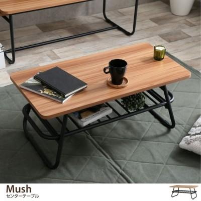 テーブル ローテーブル センターテーブル ウッドテーブル 木製 リビングテーブル アイアン 棚付き 北欧 コーヒーテーブル レトロ ソファテーブル