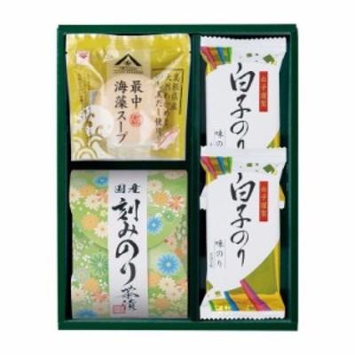 茶漬 味之庵 2660-15
