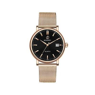 Boderry Luxury Men's Watch Analog Quartz Wrist Watches for Men Fashion Wristwatch with Bracelet Strap 30M Waterproof Imported Swiss Movement 40MM 並