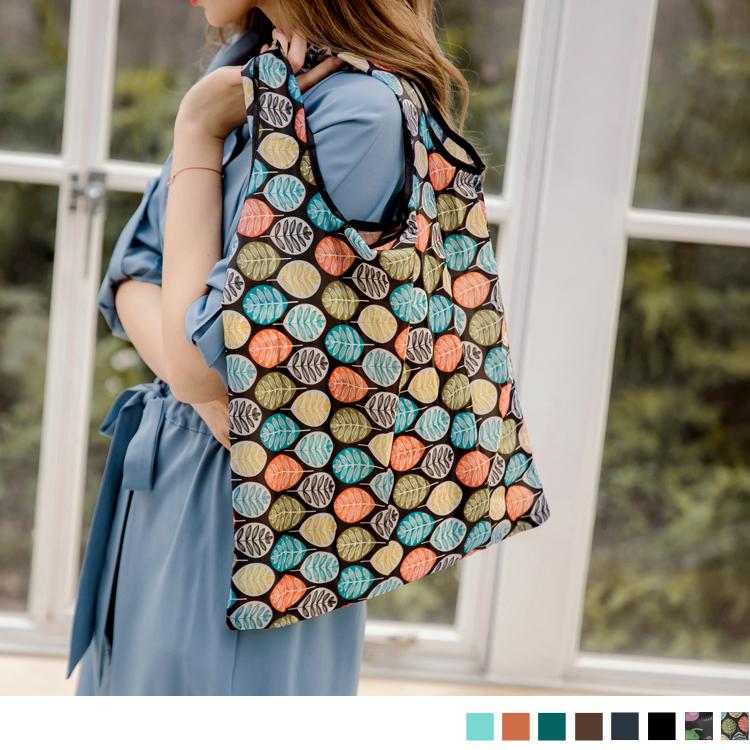 摺疊便利環保袋