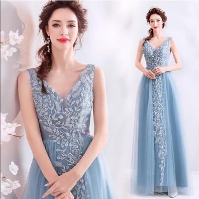 上品 20代30代40代 Vネック セクシー 刺繍 トレーン ウエディングドレス 結婚式 プリンセス 花嫁 エレガント ドレス ロング ブライダル パーティードレス