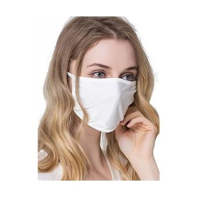 (ケイミ)KEIMI マスク 個包装 100シルク フリーサイズ おやすみマスク Silk 繰り返し使える UVカット 黒 大きめ (ホワイ