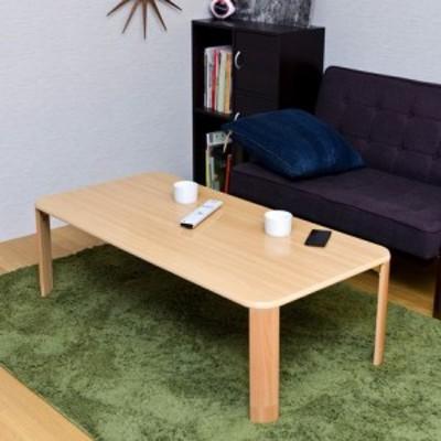 継脚フォールディングテーブル 120×60 BE/WAL/WH    家具 ローテーブル