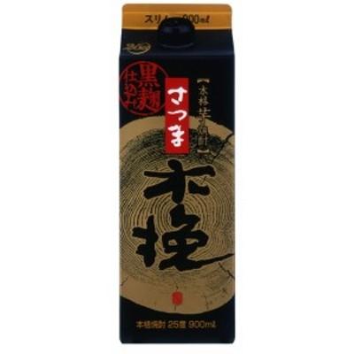 雲海酒造 さつま木挽 黒 スリムパック 25度 900ml 芋焼酎