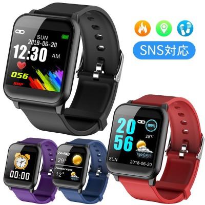スマートウォッチ iphone対応 android対応 活動量計 心拍計 血圧計 歩数計 IP67防水 レディース メンズ スマートブレスレット 日本語 着信通知 睡眠計測 アラーム 時計