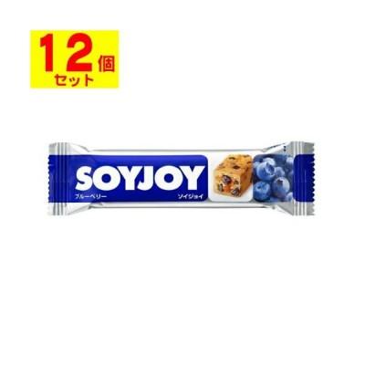 [大塚製薬]SOYJOY ソイジョイ ブルーベリー 30g【12個セット】