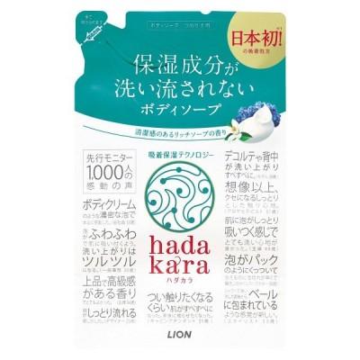 ハダカラ ボディソープ 清潔感のあるリッチソープの香り 詰替 360ml hadakara 吸着 保湿