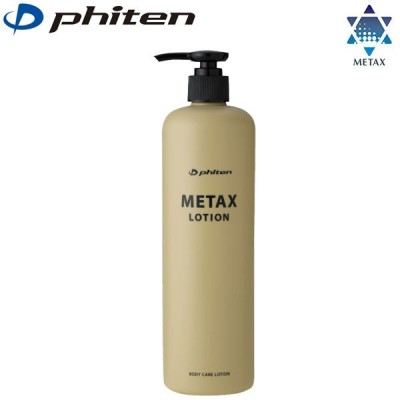 phiten ファイテン メタックスローション 480mL ポンプ付きボトル リカバリー プロアスリート愛用 マッサージ