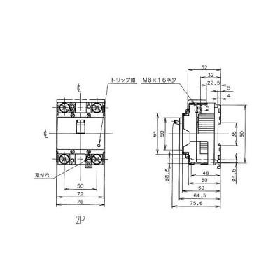 パナソニック サーキットブレーカ BBW-100型 2P2E 75A (小形端子カバー付) JIS協約形シリーズ BBW275CK