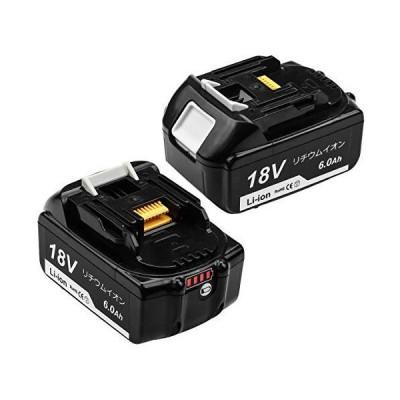 Baster マキタ 18v バッテリー bl1860b 互換品 二個セット 4段LED残容量表示+ 自己故障診断