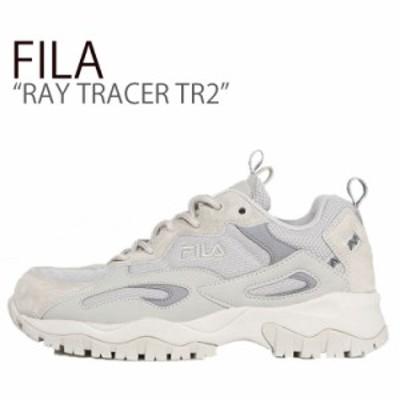 フィラ レイ スニーカー FILA RAY TRACER TR2 レイ トレイサー TR2 BEIGE ベージュ FS1RIB3082X 1JM00802-926 シューズ