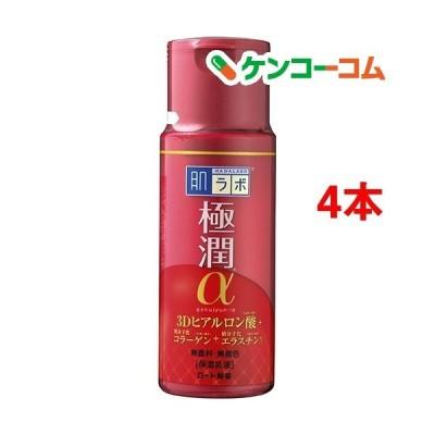 肌ラボ 極潤α ハリ乳液 ( 140ml*4本セット )/ 肌研(ハダラボ)