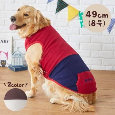 エルフォートプレミアウォームタンク 8号 犬 いぬ ウェア 洋服 ドッグウェア 保温 防寒 タンクトップ 着せやすい 大型犬 中型犬 ペット ペピイ
