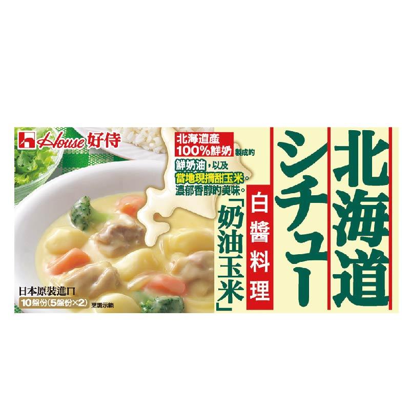北海道白醬塊-奶油玉米180g