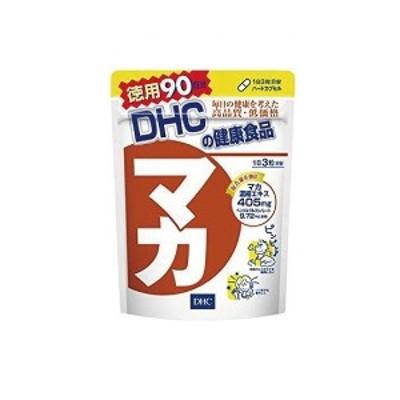 送料無料 DHC dhc ディーエイチシー DHC マカ 90日分 (270粒)マカ 冬虫夏草 ガラナ 亜鉛 セレン サプリメント タブレット 健康食品 人
