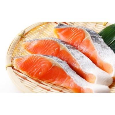 紅鮭切身 70g×10切