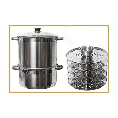[新品]5 Tier/Level 18 qt Uzbek 18/10 Stainless Steel Steamer Cooker Warmer w/Tempered Glass Cover for Dumplings, Ravioli, Vegetables,