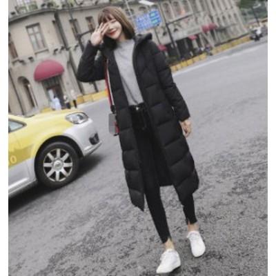 レディース ジャケット ダウンコート ロングコート 秋 冬 ロング 大きいサイズ 中綿 暖かい アウター ダウンジャケット 防寒 新作