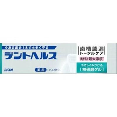デントヘルス 薬用ハミガキ 無研磨ゲル 28g 医薬部外品