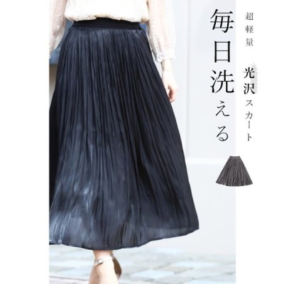 FRENCH PAVE 黒 毎日使えて毎日洗える 超軽量光沢シャイニースカート ブラック SM L2L対応 CAWAII