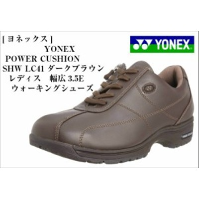 (ヨネックス) YONEX SHWLC41 POWER CUSHIONカジュアルウォーキングシューズ パワークッション 幅広3.5E
