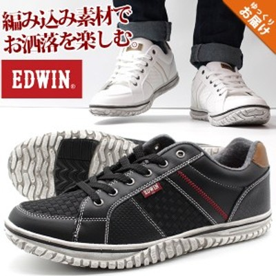 スニーカー エドウィン メンズ 靴 軽量 軽い 黒 白 ブラック ホワイト EDWIN EDW-7528 5営業日以内に発送 秋新作