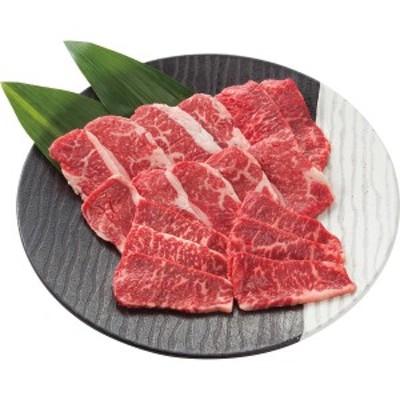 【送料無料】十勝ハーブ牛 焼肉用セット【代引不可】【ギフト館】