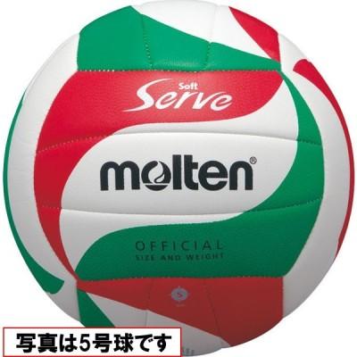 [molten]モルテン バレーボール授業用4号球 ソフトサーブ (V4M3000)[取寄商品]