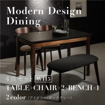 ダイニング テーブル チェア セット / 4点セット(テーブル+チェア2脚+ベンチ1脚) テーブル幅:W115 カラー:ブラックxウォルナット  4人