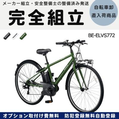 【*全色】ベロスター BE-ELVS772 2020年 7段変速 700×38C パナソニック 8.0Ahバッテリー VELO-STAR  be-elvs772 電動自転車 電動アシスト自転車