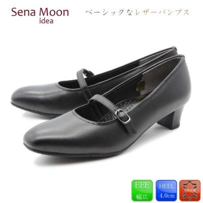 【Sena Moon (セナムーン)】 プレーンパンプス 痛くない フォーマル リクルート 冠婚葬祭 ビジネス オフィス 本革 天然皮革 25-3901