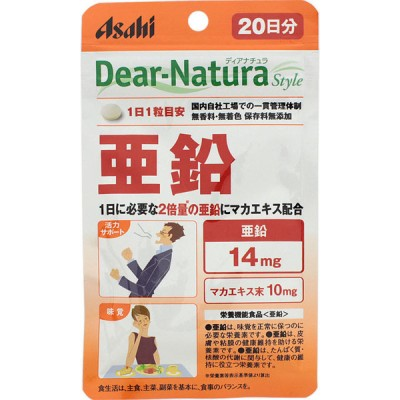 アサヒグループ食品 Dear-Natura Style 亜鉛 20粒