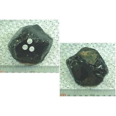 黒曜石(からす石)原石 佐賀県腰岳産2107