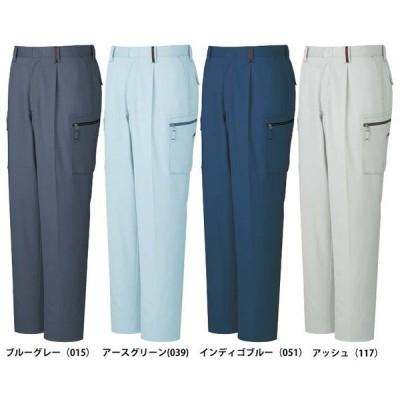 作業服 作業着 秋冬用メンズ自重堂 Jichodo 81002 ワンタックカーゴパンツ ズボン