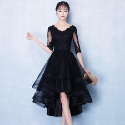 フィッシュテールドレス 黒ロングドレス パーティードレス 黒ワンピースドレス 五分袖 結婚式 お呼ばれ 大きいサイズ 3L 小さいサイズ