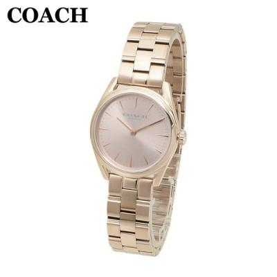 コーチ 腕時計 レディース 14503206 COACH MODERN LUXURY モダンラグジュアリー ピンクゴールド ブレス 時計 ウォッチ