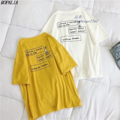 韓国スタイルルースラウンドネック漫画犬 手紙プリント半袖 Tシャツプルオーバーカップルトップス グループ上 レディース衣服 から Tシャツ 中