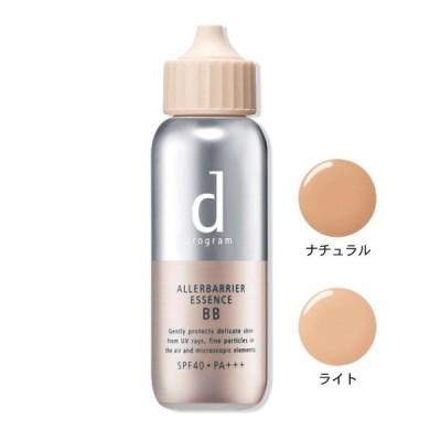 化粧品 アレルバリア エッセンス BB カラー ナチュラル