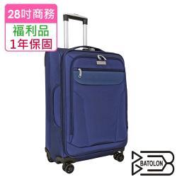 (福利品 28吋)  貴族風采TSA鎖加大商務箱/行李箱 (藍色)