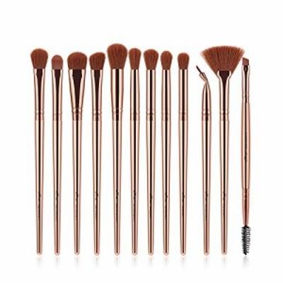 【送料無料】ANMOR 化粧ブラシアイシャドウブラシセットソフトで快適な長いハンドル美容ブラシ化粧ツール(ローズゴールド)