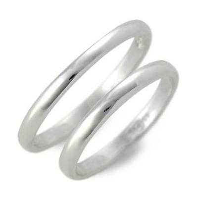 ペアリング 男性 女性 ブランド リング 指輪 ペア HEART OF CONCEPT シルバー ダイヤモンド 4月の誕生石 誕生日プレゼント ギフト カップ