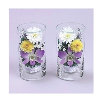 仏花 プリザーブドフラワー 2つセット 生花 お彼岸 お供え用 贈答用 枯れない 花 フラワー ギフト グラスフラワ