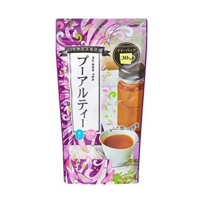 まとめ買い3個パックTokyo Tea Trading プーアル茶 プーアール茶(中国茶 烏龍茶 ダイエット茶 健康茶 水出し お徳用 ティ