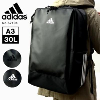 アディダス adidas リュックサック 67104 メンズ レディース スクールバッグ A3対応 大容量 大きめ 大きい 通学リュック デイパック